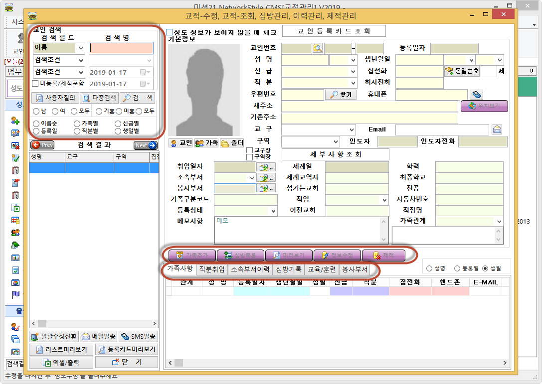 C:\Users\B40106\AppData\Local\Temp\SNAGHTML1dfe1981.PNG