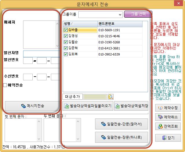 C:\Users\B40106\AppData\Local\Temp\SNAGHTML1e01dcc3.PNG