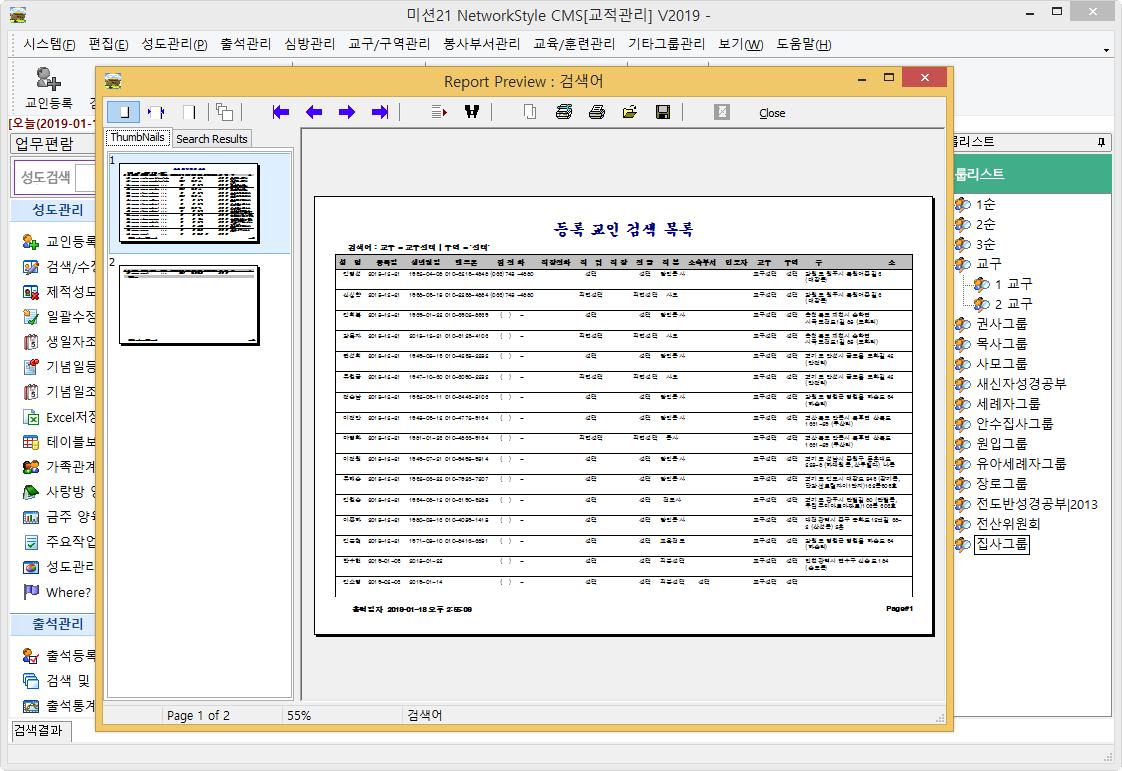 C:\Users\B40106\AppData\Local\Temp\SNAGHTML2192acff.PNG