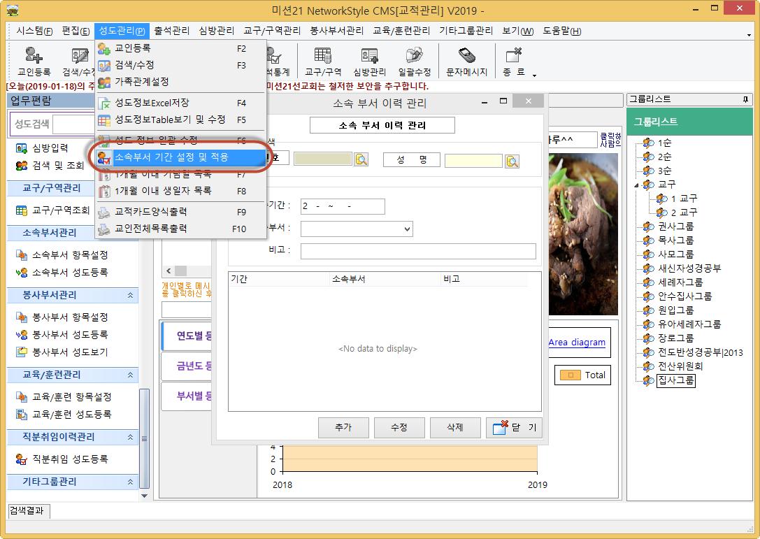 C:\Users\B40106\AppData\Local\Temp\SNAGHTML2224c321.PNG
