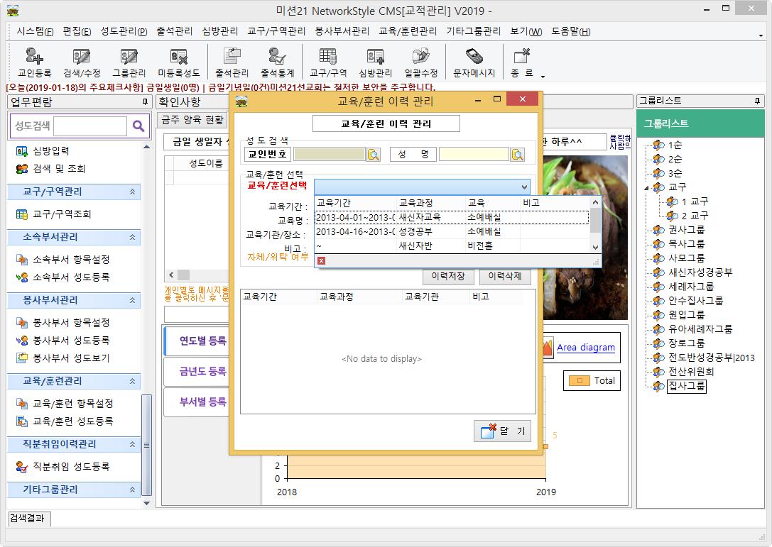 C:\Users\B40106\AppData\Local\Temp\SNAGHTML239b6179.PNG