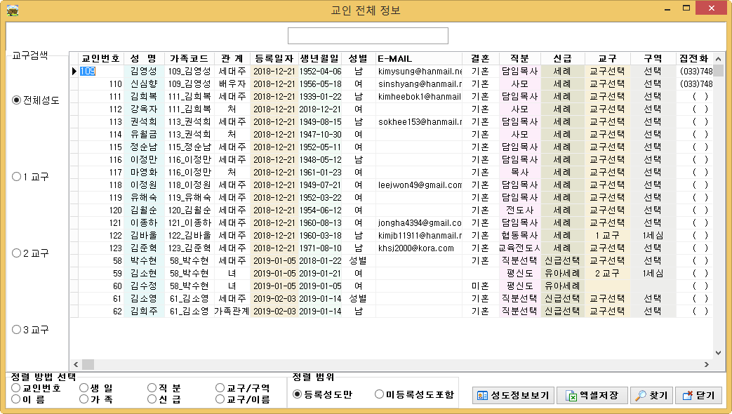 C:\Users\B40106\AppData\Local\Temp\SNAGHTML23a71dde.PNG