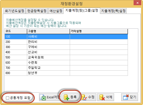 C:\Users\B40106\AppData\Local\Temp\SNAGHTML24441056.PNG