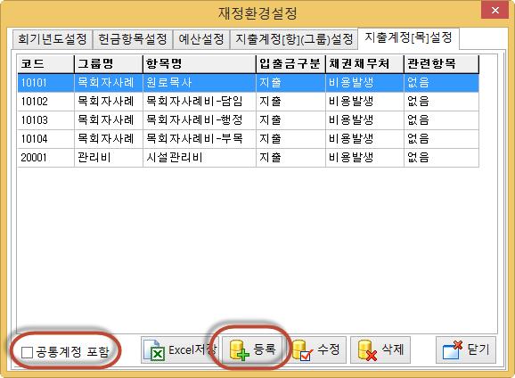 C:\Users\B40106\AppData\Local\Temp\SNAGHTML2445e862.PNG