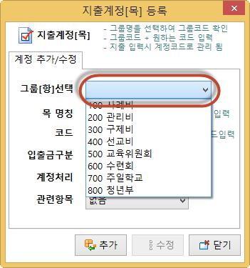 C:\Users\B40106\AppData\Local\Temp\SNAGHTML24465fb4.PNG