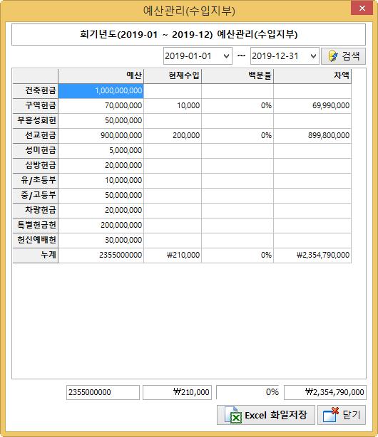 C:\Users\B40106\AppData\Local\Temp\SNAGHTML2486816e.PNG