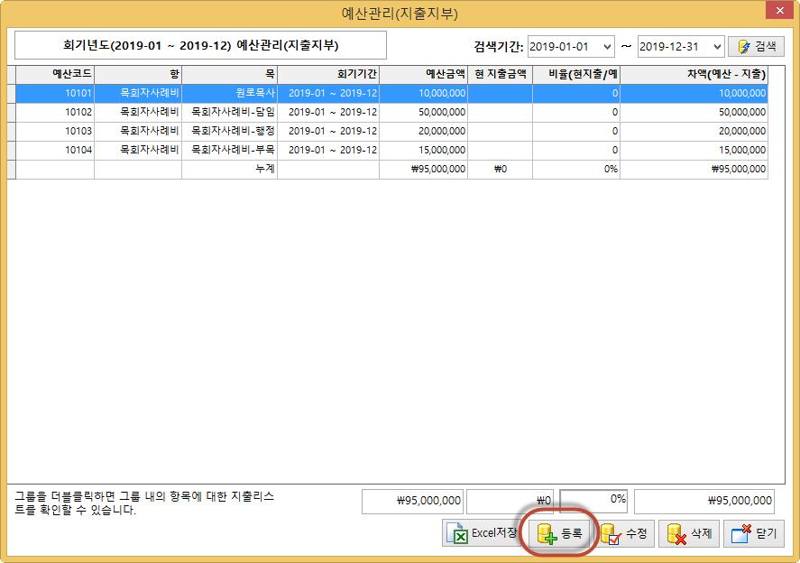 C:\Users\B40106\AppData\Local\Temp\SNAGHTML24873c52.PNG