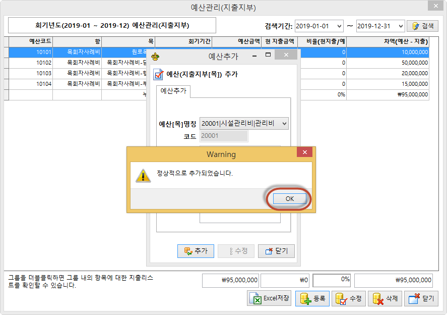 C:\Users\B40106\AppData\Local\Temp\SNAGHTML2489d0f7.PNG