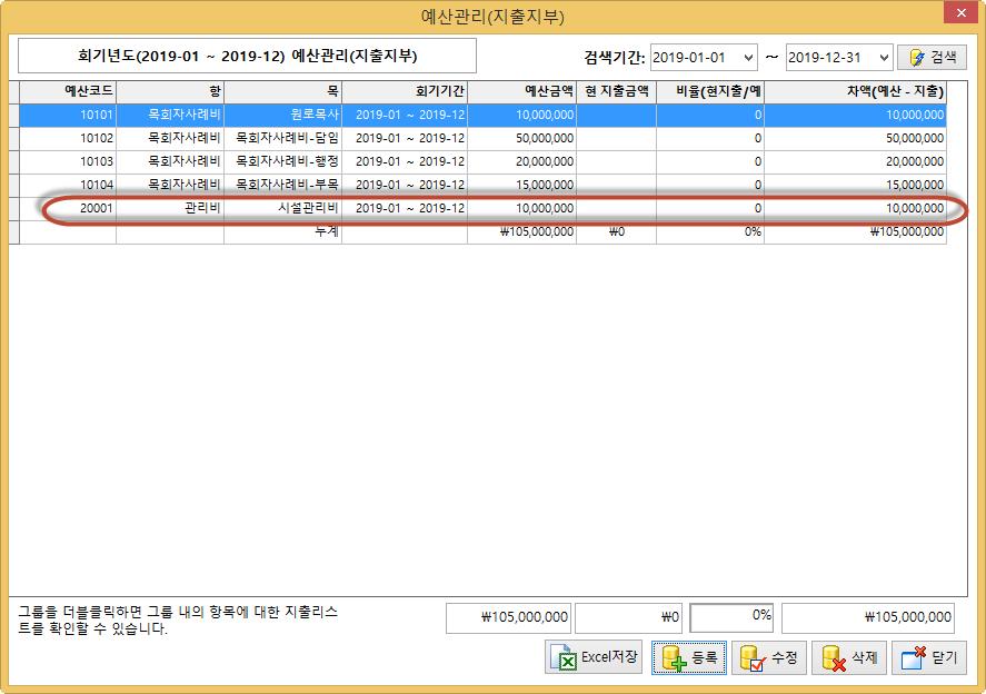 C:\Users\B40106\AppData\Local\Temp\SNAGHTML248a3d4d.PNG