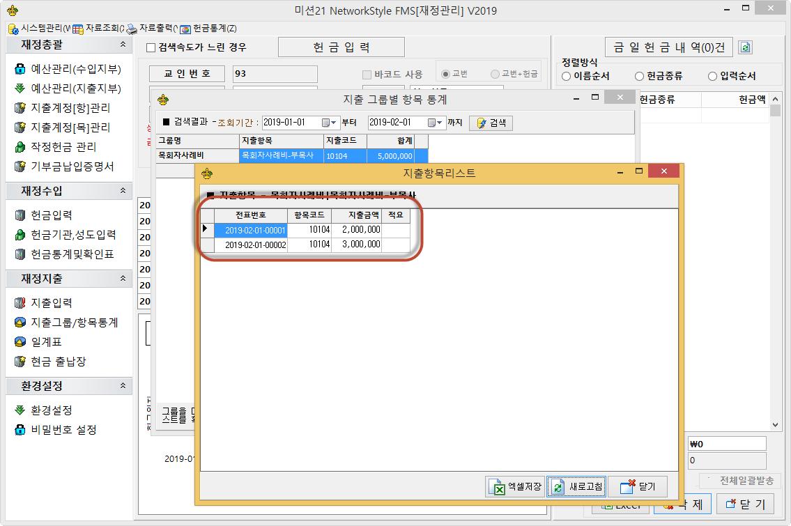 C:\Users\B40106\AppData\Local\Temp\SNAGHTML249c2bc1.PNG
