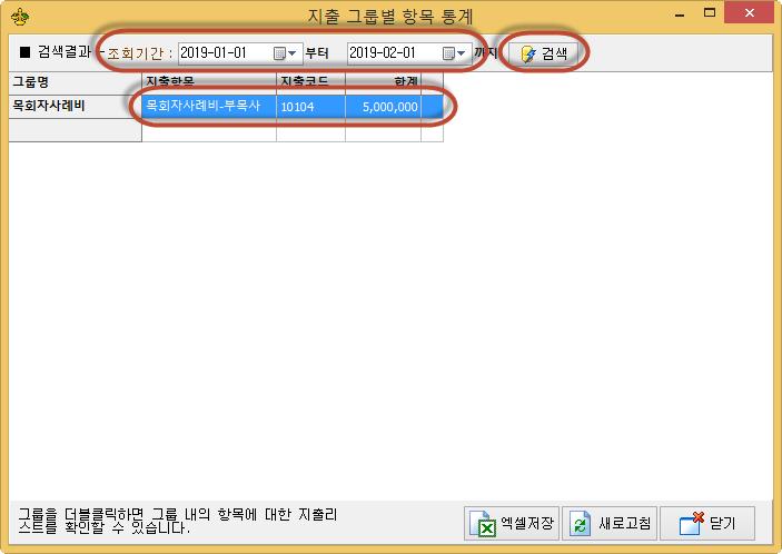 C:\Users\B40106\AppData\Local\Temp\SNAGHTML24d91524.PNG