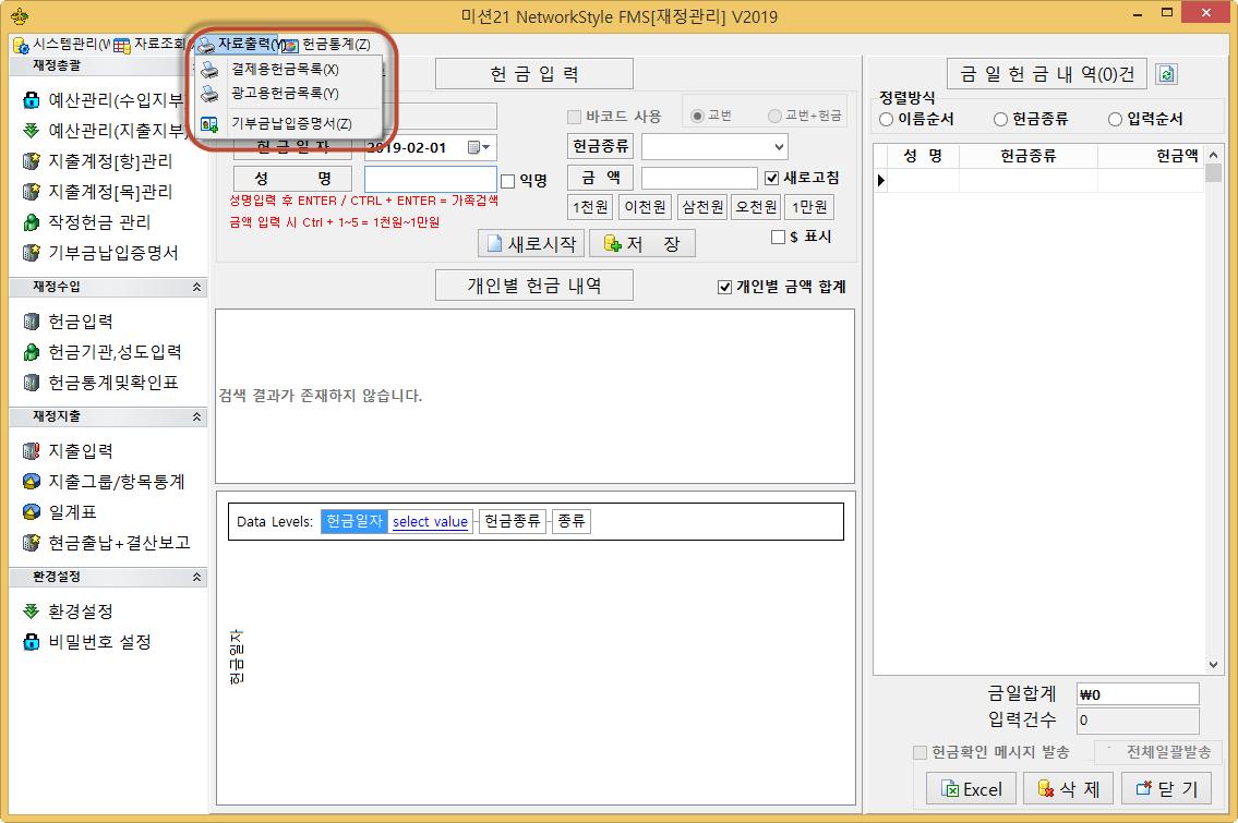 C:\Users\B40106\AppData\Local\Temp\SNAGHTML2521b33a.PNG