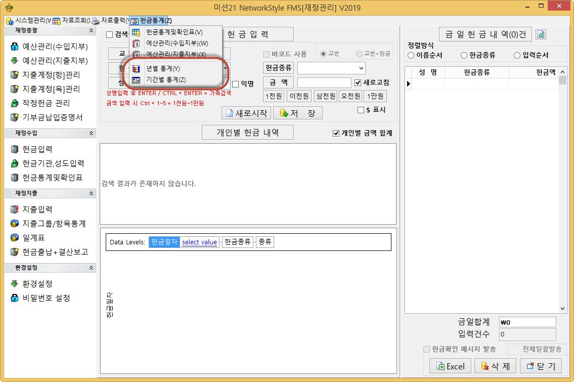 C:\Users\B40106\AppData\Local\Temp\SNAGHTML2524f565.PNG