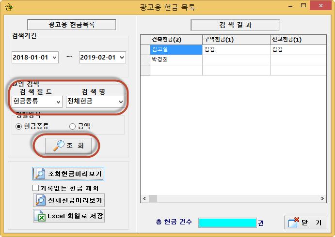 C:\Users\B40106\AppData\Local\Temp\SNAGHTML25276ef0.PNG